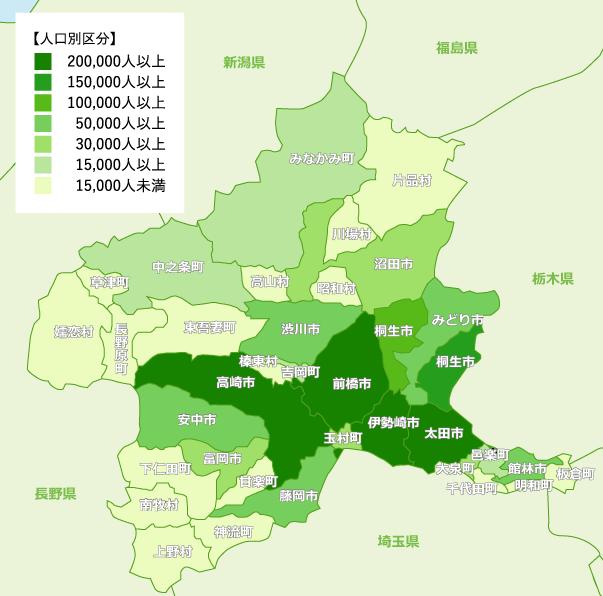 群馬県 地域別人口